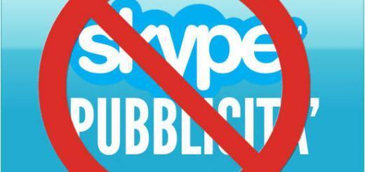skype-no